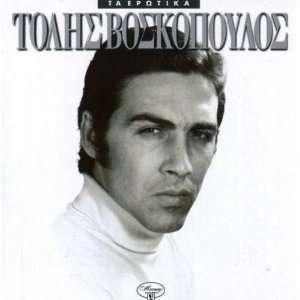 Ta Erotika Tolis Voskopoulos Music