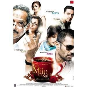 Tum Milo Toh Sahi Movie Poster (11 x 17 Inches   28cm x 44cm) (2010