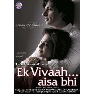 , Ajit Kumar Barjatya, Sooraj Barjatya, Asha Purna Devi: Movies & TV