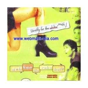 Yeh Kya Ho Raha Hai? [VHS]: Prashant Chianani, Aamir Ali