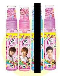 12Plus Super Junior Cologne   Siwon/Eunhyuk/Sungmin
