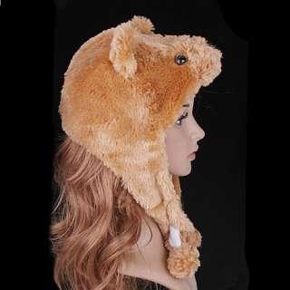 Lovely Cartoon hat Soft Cap Bear Cream Coloured H2736C