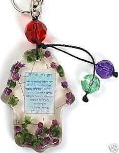 Hamsa Jewish Traveler Prayer Key Ring Flowers Keychain