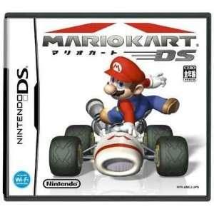 Nintendo DS Super Mario Kart Video Game Sealed