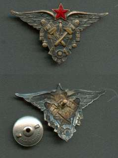 RARE! RUSSIA AIR FORCE MECHANIC WINGS, BADGE
