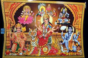 LORD Brahma Vishnu Shiva Hanuman & Mata Laxmi Durga Kali Maa POSTER