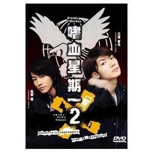 Sub NTSC all: Sato Takeru , Kawashima Umika Miura Haruma : Movies & TV