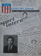 1986 TAE KWON DO JOURNAL BLACK BELT KARATE KUNG FU MARTIAL ARTS