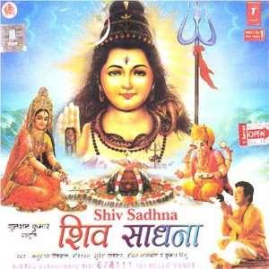 Hindi Wedding Dance Songs Download
