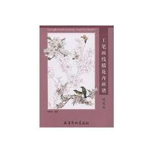 Huapu Peach Flower Line Drawing Painting articles
