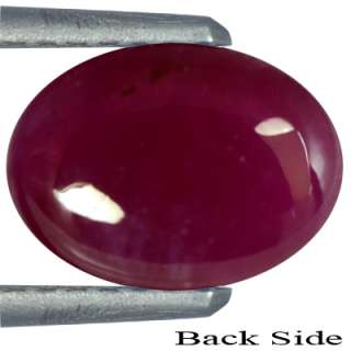 22 cts Natural Blood Red Ruby Oval Madagascar Rare Color Loose Cab