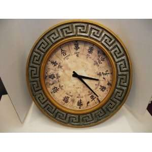 SCULPTORS WALL CLOCK Arts, Crafts & Sewing