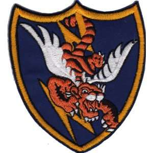 23rd Fighter Group 4.75 Patch Office Products