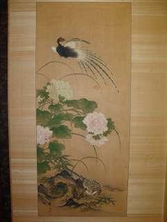 EDO Japanese KANOU School Folding Screen BYOBU Painting