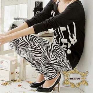 Black & White Zebra Animal Prints Cotton Skinny Pants Leggings