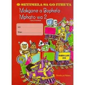 Mphato Wa 2: Puku Ya Morutwana (9780625028023): Panele Ya Nasou: Books