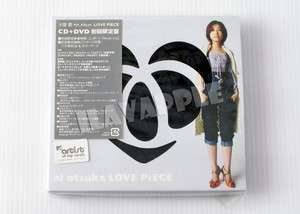 Otsuka Ai 大塚愛 LOVE PiECE CD+DVD Limited Edition (Black) Japan CD