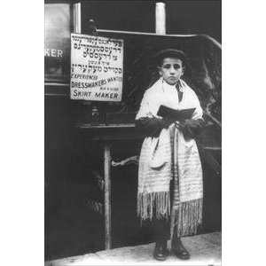 Paper poster printed on 20 x 30 stock. Young man in Tallit