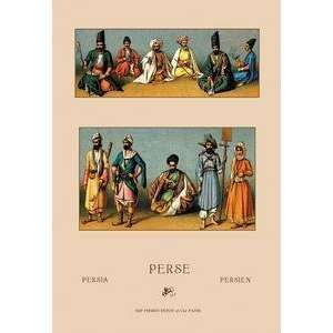 Vintage Art Traditional Dress of Persia #3   12033 9: Home & Kitchen
