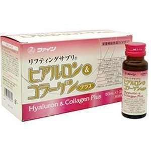 Hyaluron & Collagen Plus Health & Personal Care