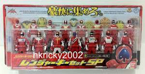 Bandai Kaizoku Sentai Gokaiger Power Rangers Red Key Set SP