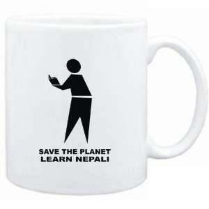 White  save the planet learn Nepali  Languages Sports & Outdoors