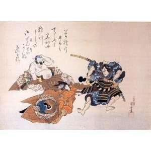 Keyring Japanese Art Utagawa Kuniyoshi Actors 3