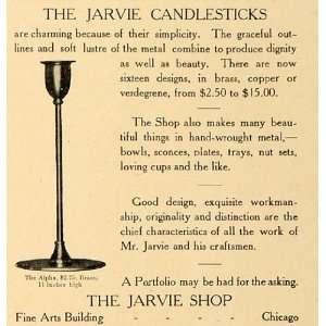 Shop Candlesticks Fine Arts Building   Original Print Ad Home