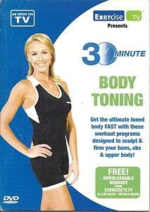 30 MINUTE FULL BODY TONING WORKOUT EXERCISE DVD NEW