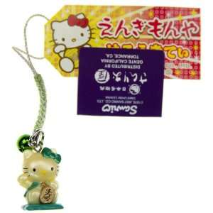 Hello Kitty as a Beckoning Cat (Green) Mini Figure Bell