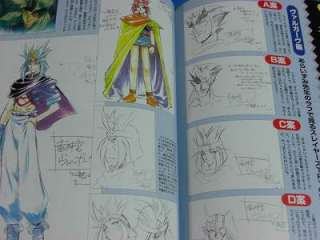 SLAYERS TRY Special Collection #3 Anime book OOP