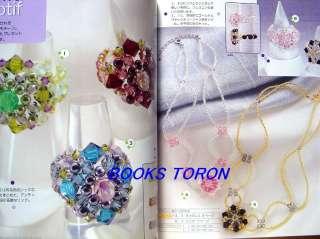 Beads Motif Heart,Flower,etc/Japanese Beads Book/222