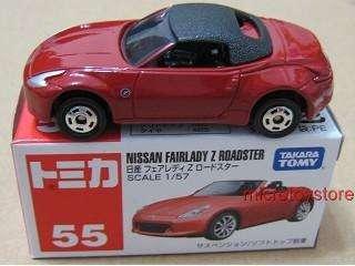 Takara Tomy Tomica 55 Nissan Fairlady Z Roadster 1/57