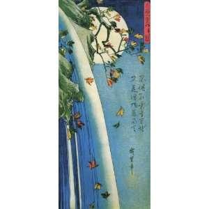 of 21 Gloss Stickers Japanese Art Utagawa Hiroshige The moon over