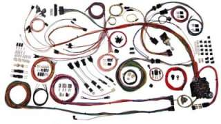 1968 1969 Chevy Chevelle Wire Harness Kit Direct Fit