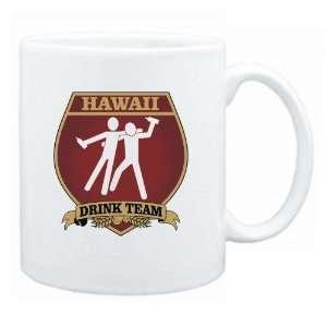 Hawaii Drink Team Sign   Drunks Shield  Mug State