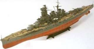 350 Aoshima Ironclad WWII Japanese Battleship HIJMS Kongo 1944 Model