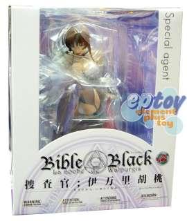 Miyabiya Bible Black Investigator Imari Kurumi Special Agent