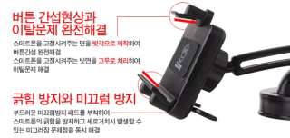 NEW Luxury Strong Dash Car Mount Holder for iPhone 3g 4 SAMSUNG i9100