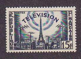 France 766 MNH 1955 Eiffel Tower TV Antennas Television