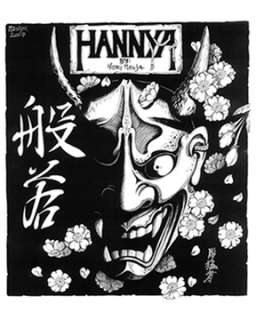 Japanese HANNYA MASK Tattoo Designs by Horimouja. Outline Stencil