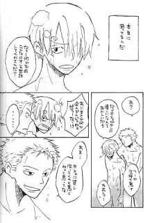 *ONE PIECE YAOI Doujinshi (Zoro x Sanji)Toumei Kajitsu2