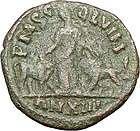 TREBONIANUS GALLUS 251AD Viminacium Bull Lion Legions Large Ancient