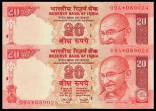 INDIA Rupees 20 Pair of Replacement Star Notes 2006 UNC |