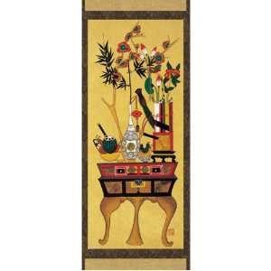 Asian Oriental Print Korean Folk Flower Vase Painting