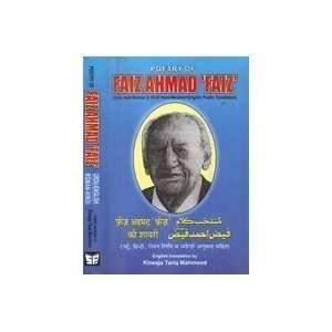 Faiz Ahmad Faiz (English, Urdu and Hindi Edition) (English and Hindi
