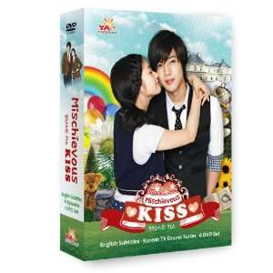 Mischievous Kiss: Kim Hyun Joong, Jung So Min, Lee Tae