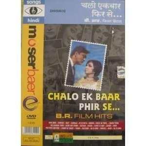 Chalo Ek Baar Phir Se   B.R. Film Hits Movies & TV