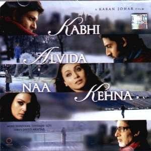 Kabhi alvida na kehna: Various artist: Music
