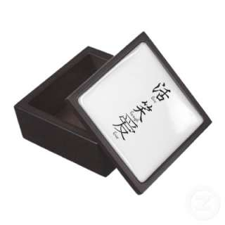 Live Laugh Love in Chinese and English on top of this box. Simplistic